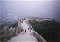 Pohled z Čínské zdi