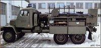 V3S ARS-12M HZS Karlovarského kraje foto: 112
