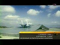 pozemní trenážér vzletu a přistání na Ukrajině