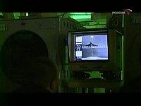 přistávací monitor