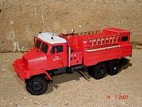 model ASC 16