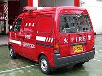 vozidlo RZA hasičů v Hong-Kongu