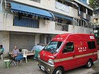 vozidlo logistické podpory hasičů v Hong-Kongu