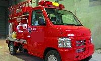 japonská hasičská Honda Acty