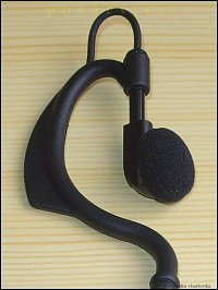 sluchátko je výškově i stranově polohovatelné