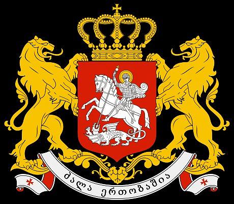 Státní znak Gruzie